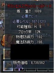 201307220201436e1.jpg