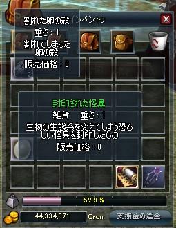 201307261638158f9.jpg