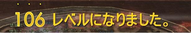 20130910143253eff.jpg