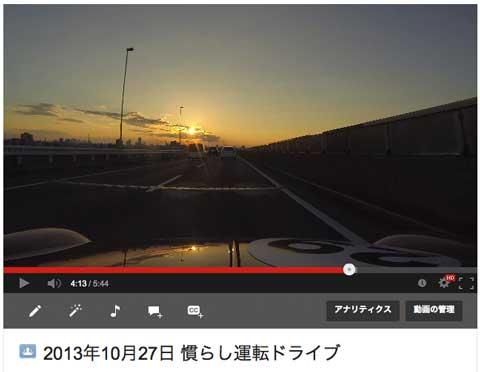20131030_movie01.jpg