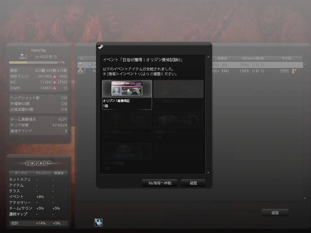 Snapshot_20130425_1813480.jpg