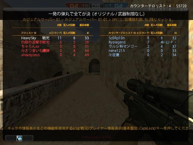 de_dust2_20130603_2237260.jpg