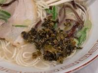 マルムラ@木場・20140204・辛子高菜