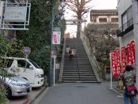 華雅@湯島・20140208・男坂