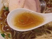むぎとオリープ@東銀座・20140213・スープ