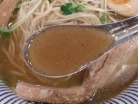 ねむろ@新橋・20140216・スープ