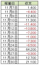 hibetu25-11.jpg