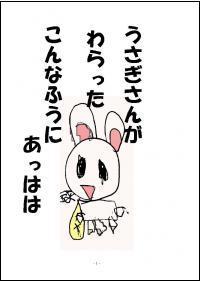 1_20130523101852.jpg
