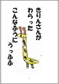 3_20130523101930.jpg