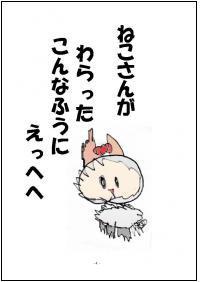 4_20130523101954.jpg
