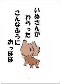 5_20130523102007.jpg