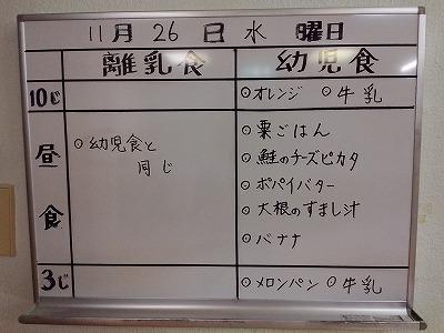 s-P_20141126_183423.jpg