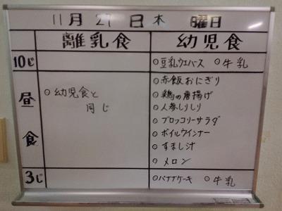 s-P_20141127_182346.jpg