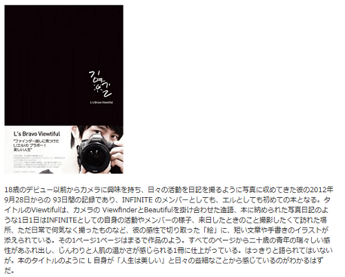 Ls Bravo Viewtiful