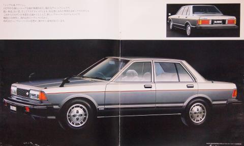 79年12月 ブルーバードSSS-EX・G
