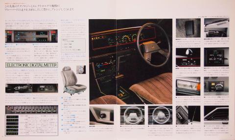 82年4月 ブルーバード 室内装備