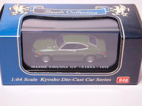 京商 サバンナRX-3