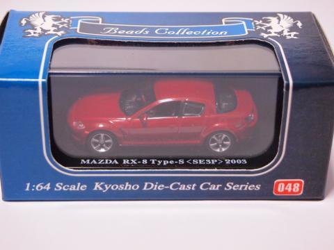 京商 RX-8