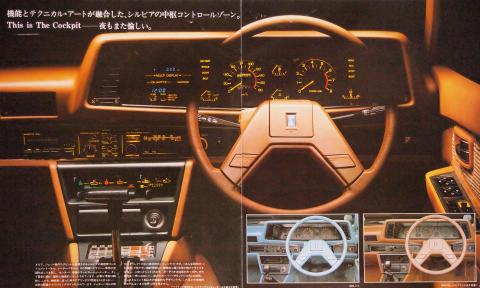 80年1月 シルビアZSE-X インパネ