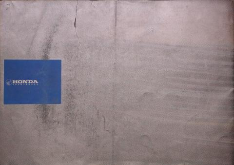 70年11月 ホンダ77 カタログ裏表紙