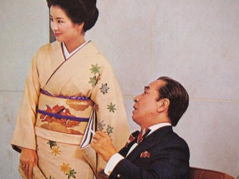76年11月 クラウンセダン 山村聰 吉永小百合