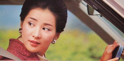 76年11月 クラウンHT 吉永小百合