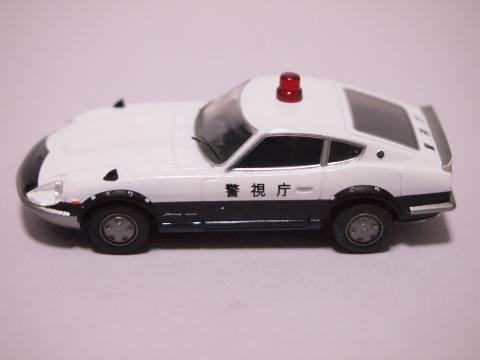 タカラトミー フェアレディ240ZG パトカー