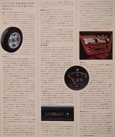 80年3月 フェアレディZ 装備