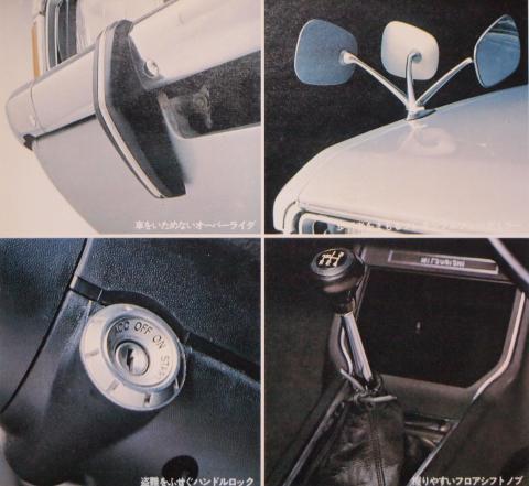 70年 ギャラン AⅡシリーズ