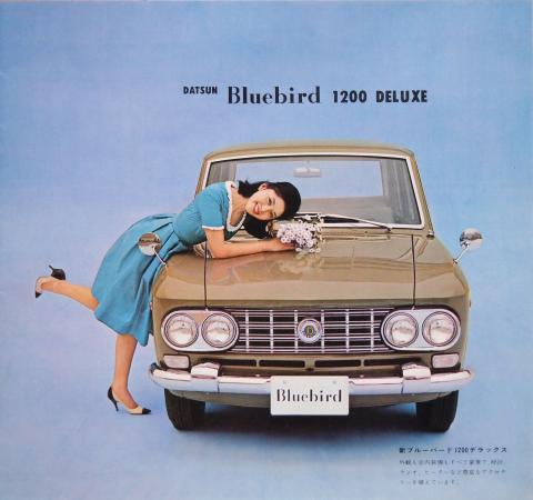 1963年9月 ブルーバード DX