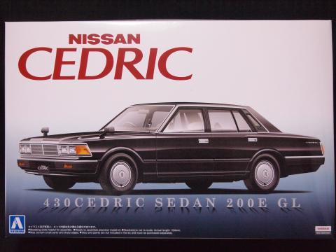 アオシマ セドリックセダン 200E GL
