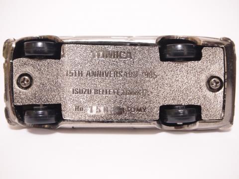 トミカ ベレット1600GT-R