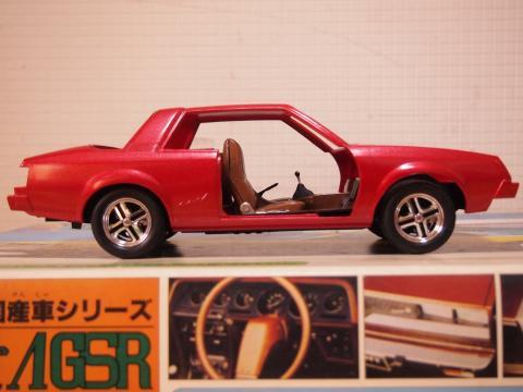 アオシマ ギャランΛ 2000GSR