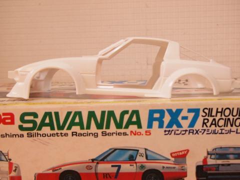 アオシマ サバンナRX-7シルエットレーシング