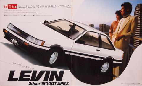 84年2月 レビン GTアペックス