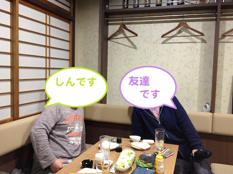 20130503-3.png