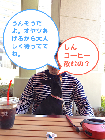 20130519-1.png