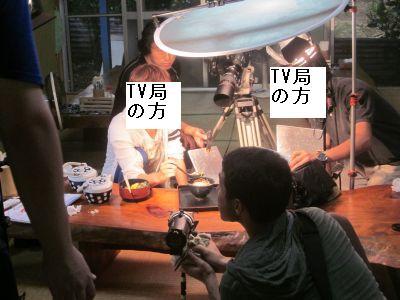 syuzai3.jpg