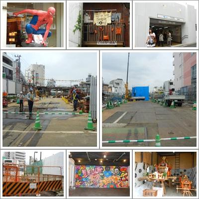 下北沢風景(2013_9)
