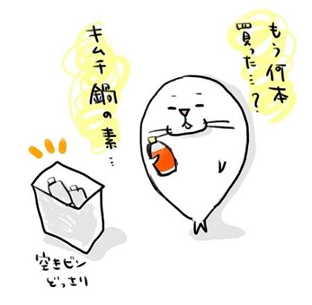 キムチ鍋の素