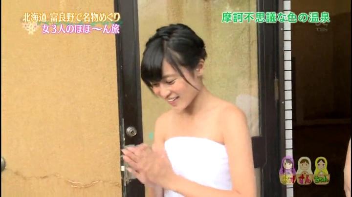 小島瑠璃子、お宝(?)入浴シーン、タオル姿で最大の露出(?)