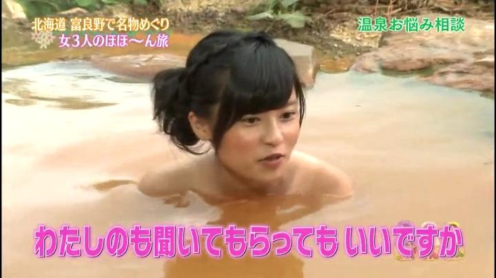 小島瑠璃子、お宝(?)入浴シーン、露天風呂2