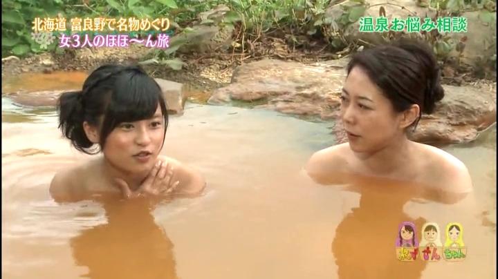 小島瑠璃子、お宝(?)入浴シーン、露天風呂1