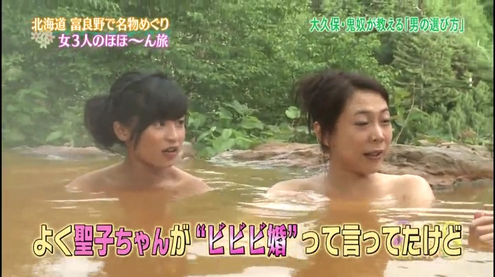 小島瑠璃子、お宝(?)入浴シーン、露天風呂8