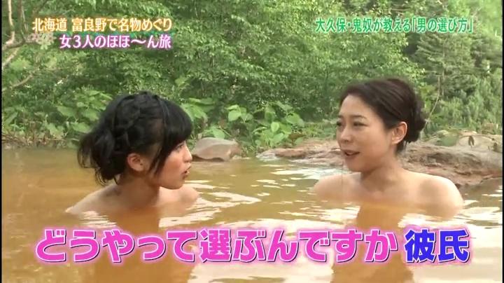 小島瑠璃子、お宝(?)入浴シーン、露天風呂5