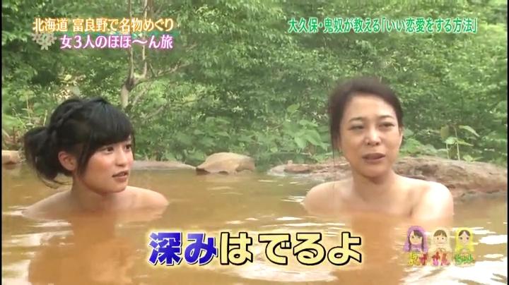 小島瑠璃子、お宝(?)入浴シーン、露天風呂9