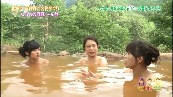 小島瑠璃子、お宝(?)入浴シーン、露天風呂11