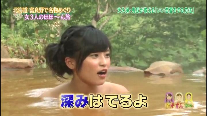 小島瑠璃子、お宝(?)入浴シーン、露天風呂12