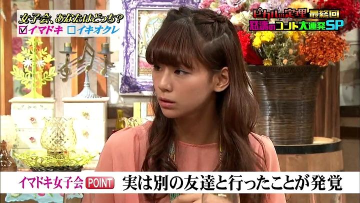 号泣!?2代目【GTO】葛城美姫【ピカルの定理】最終回、女子会(イマドキ)