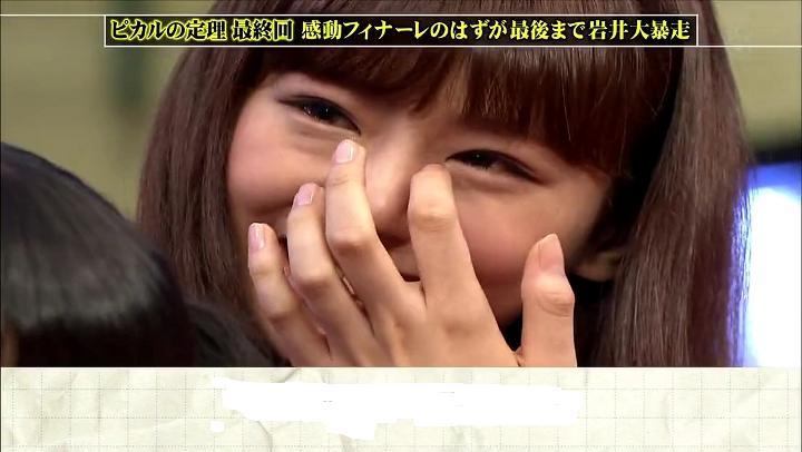 号泣!?2代目【GTO】葛城美姫(西内まりや)【ピカルの定理】最終回…